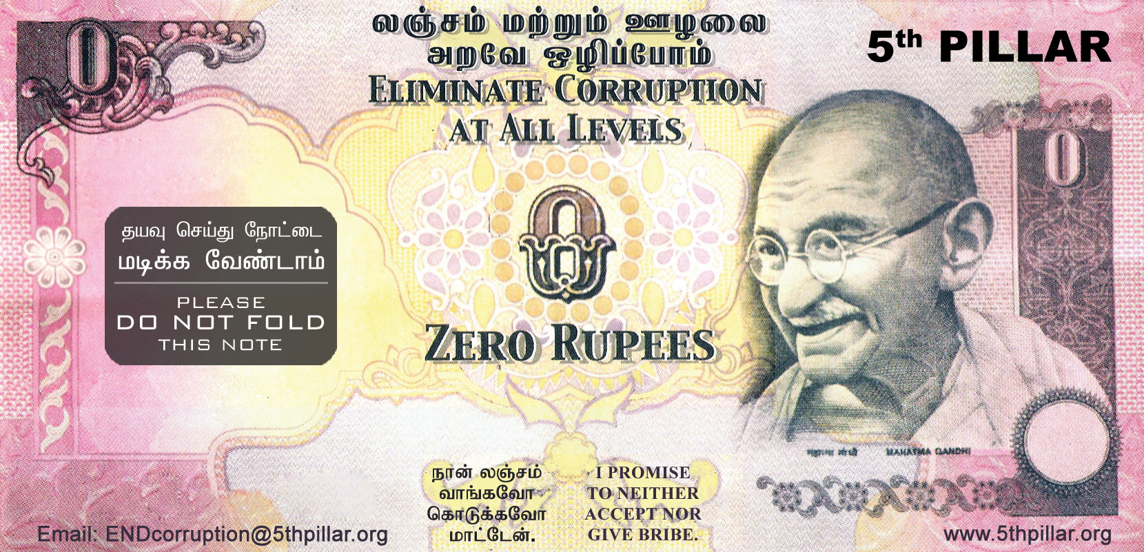 0 rupees_front