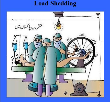 Load-Shedding-and-WAPDA-Funny-Jokes-Operation-theatres-in-Pakistan-in-near-futureduring-load-shedding-Funny-Load-shedding-and-Electricity-Bijli-Jokes